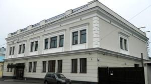 Посольство Люксембурга в Москве