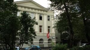 Швейцарское посольство в Москве