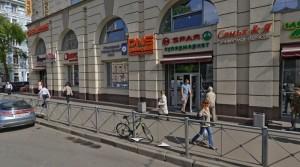 Визовый центр Эстонии в Санкт-Петербурге