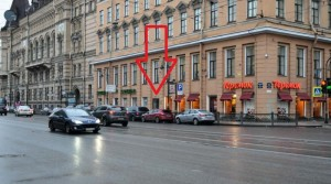 Визовый центр Великобритании в Санкт-Петербурге