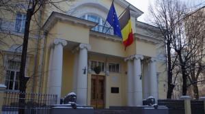 Консульство Бельгии в Москве официальный сайт