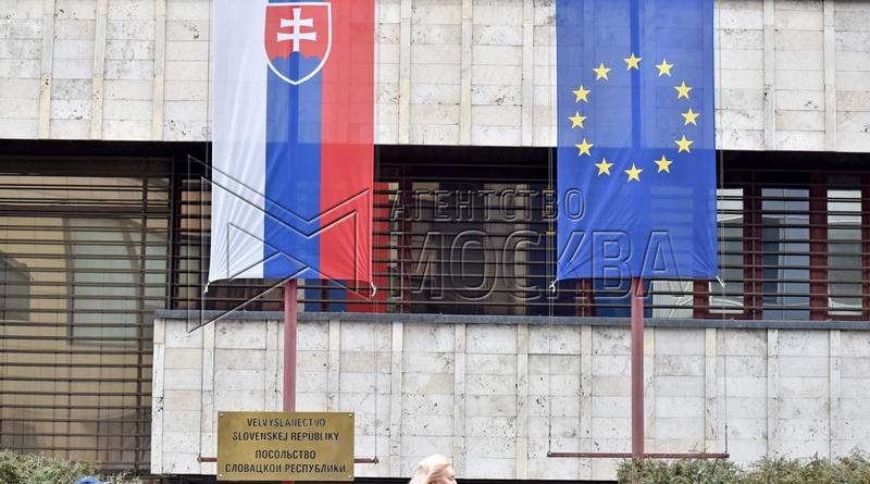 Сайт посольства словакия видео наращивание ресниц обучение скачать бесплатно
