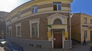 Консульство Таджикистана в Москве официальный сайт, адрес