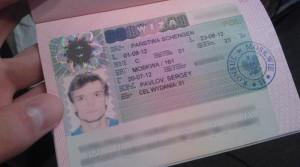 Шенгенская виза в Польшу для россиян