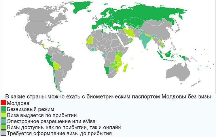 Безвизовые страны для Молдовы на карте