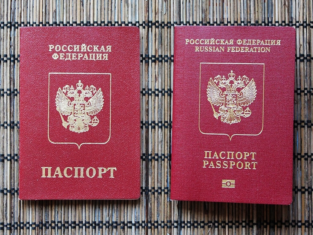 passport-starogo-i-novogo-obrazca-1
