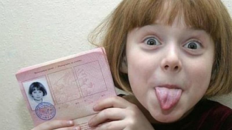 Документы для поездки с детьми в Абхазию