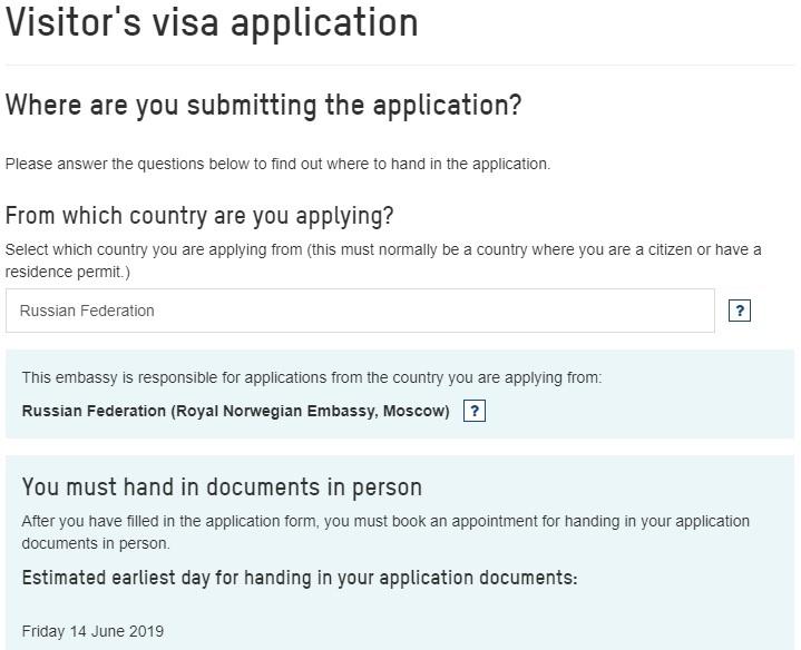 Анкета на визу в Норвегию 10