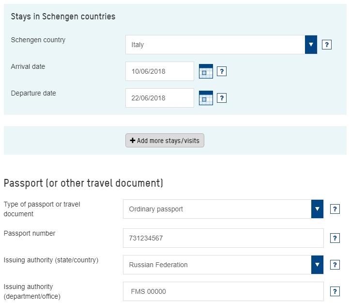 Анкета на визу в Норвегию 20