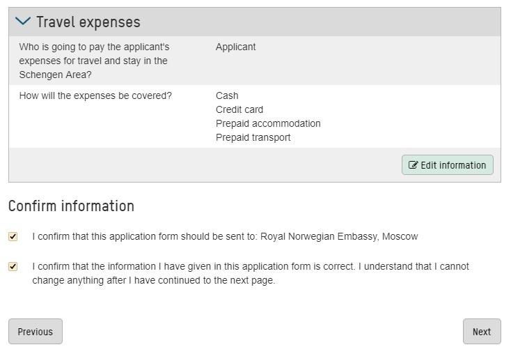 Анкета на визу в Норвегию 26