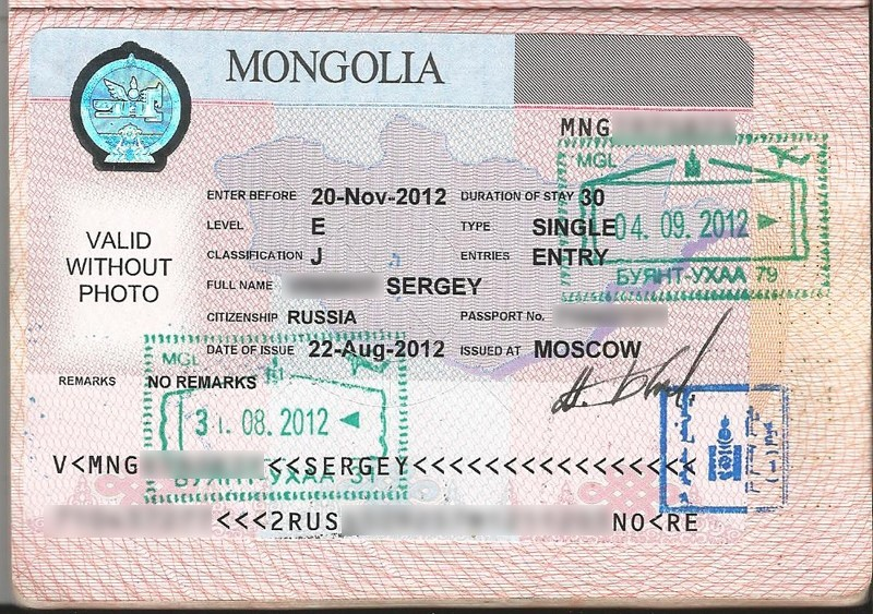 Когда виза в Монголию нужна