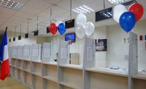 Визовый центр Франции в Казани
