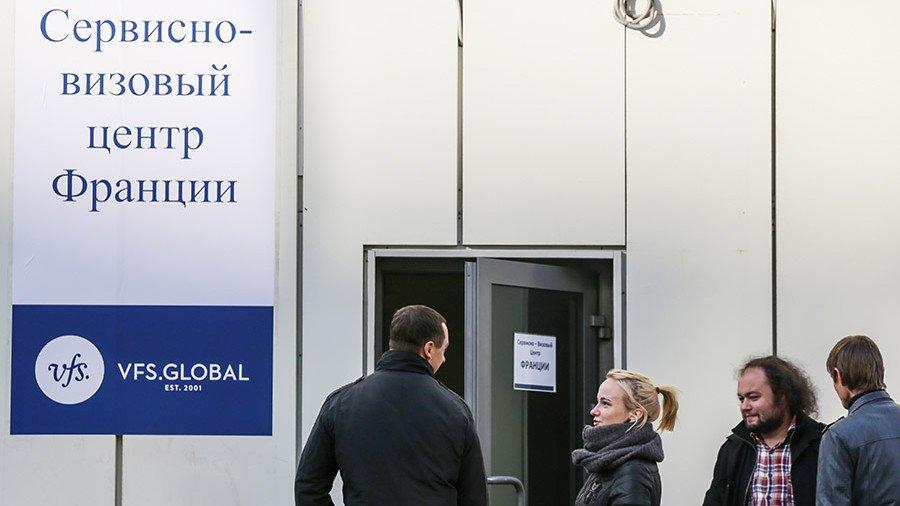 Визовой центр - посредник между гражданином и посольством