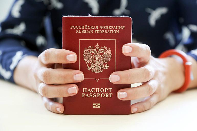 Обязательным документом для оформления визы является загранпаспорт