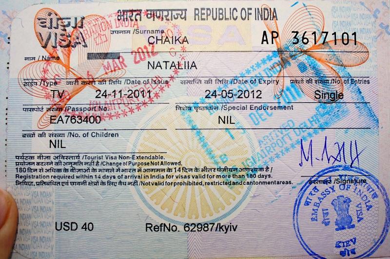 Виза в Индию для россиян