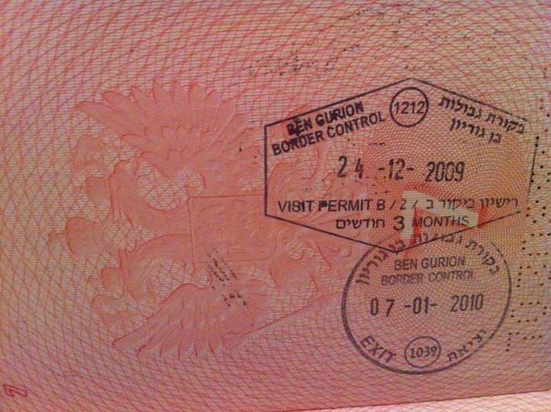 Штамп для безвизового пребывания в Израиле