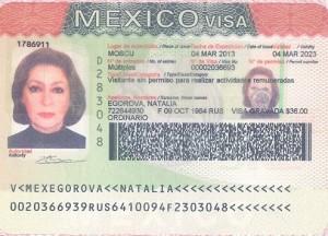 Виза в Мексику для россиян 2017: нужна ли, электронная виза, документы, стоимость