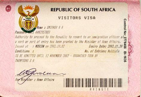 Виза в ЮАР для россиян