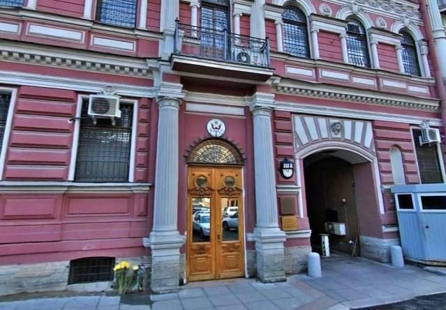konsulstvo_usa_v_sankpeterburge