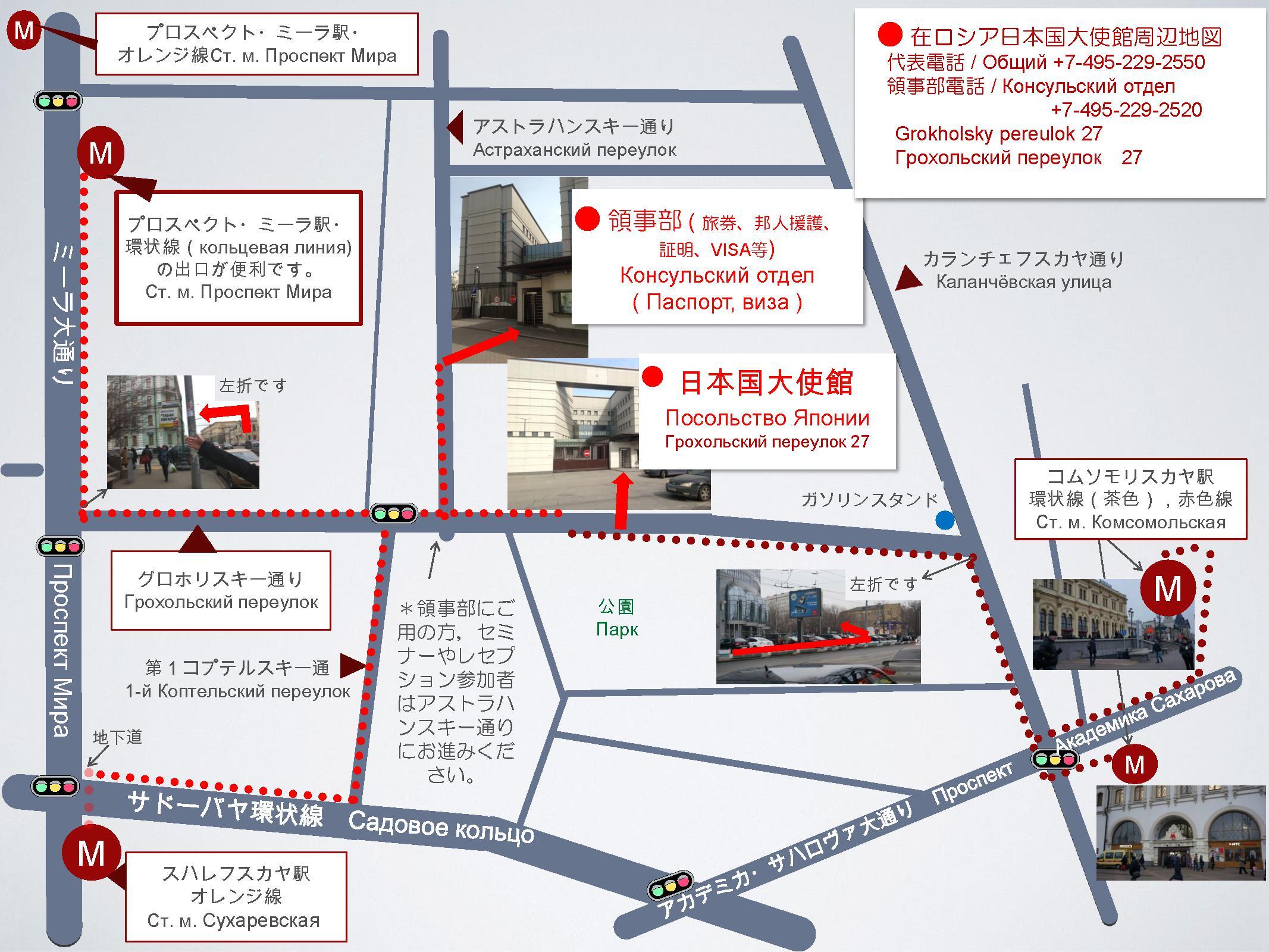 Схема проезда в посольство Японии в Москве