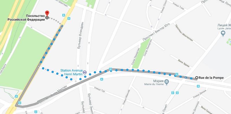 Как доехать до посольства России в Париже
