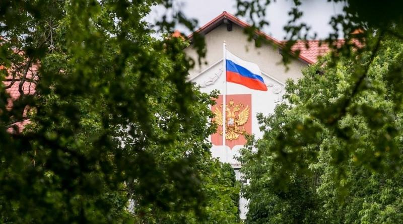 Посольство России (РФ) в Литве