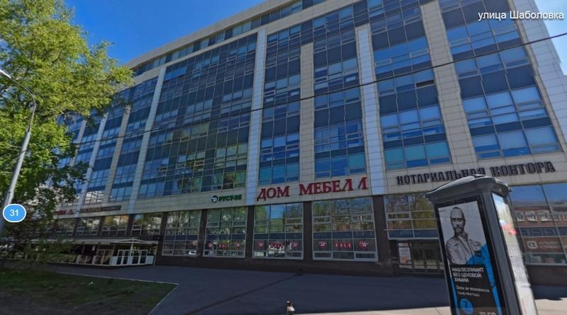 Визовый центр Эстонии в Москве официальный сайт, Шаболовка