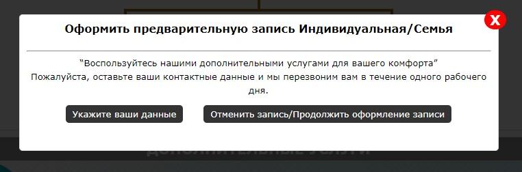 Регистрация в визовый центра Испании в Екатеринбурге
