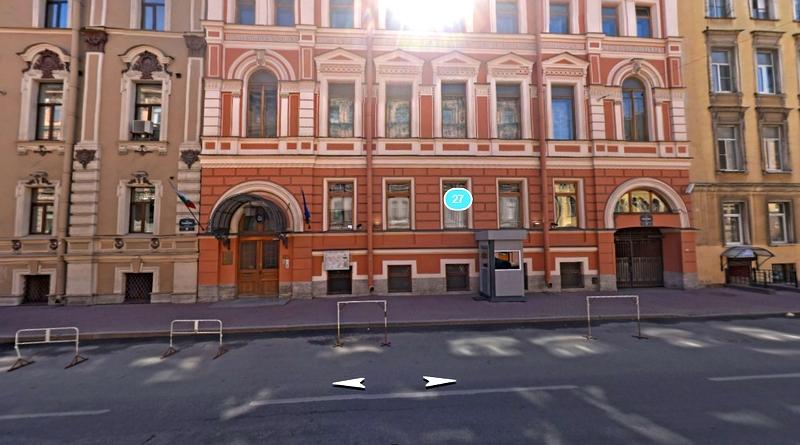 Консульство Болгарии в Санкт-Петербурге