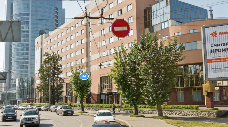 Генеральное консульство Германии в Екатеринбурге