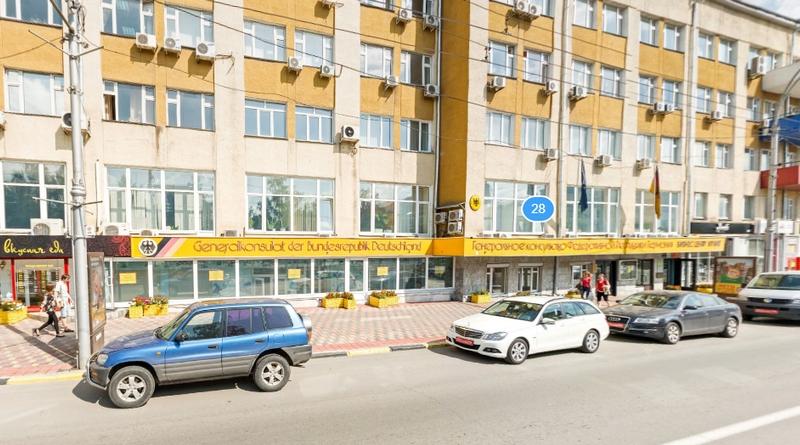 Немецкое консульство в Новосибирске