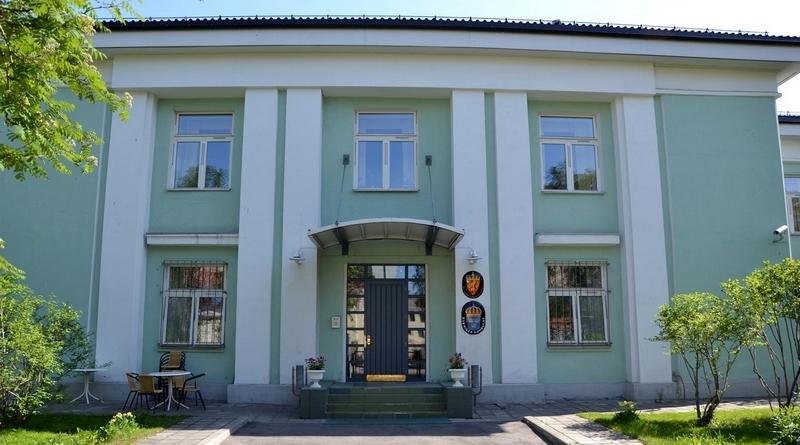 Норвежское консульство в Мурманске