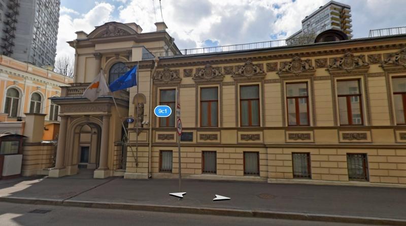 Посольство Кипра в Москве официальный сайт