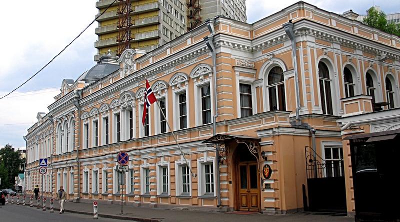 Норвежское посольство в Москве