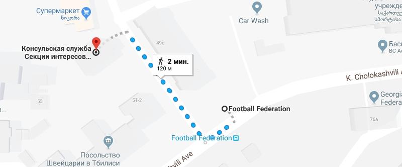 Как добраться до посольства России в Тбилиси
