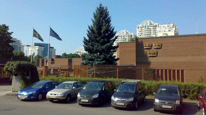Посольство Швеции в Москве официальный сайт