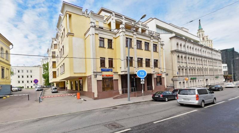Финский визовый центр в Москве