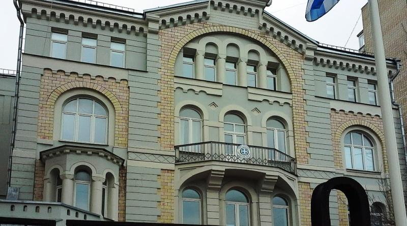 Греческое консульство в Москве