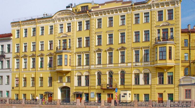 Консульство Нидерландов в Санкт-Петербурге