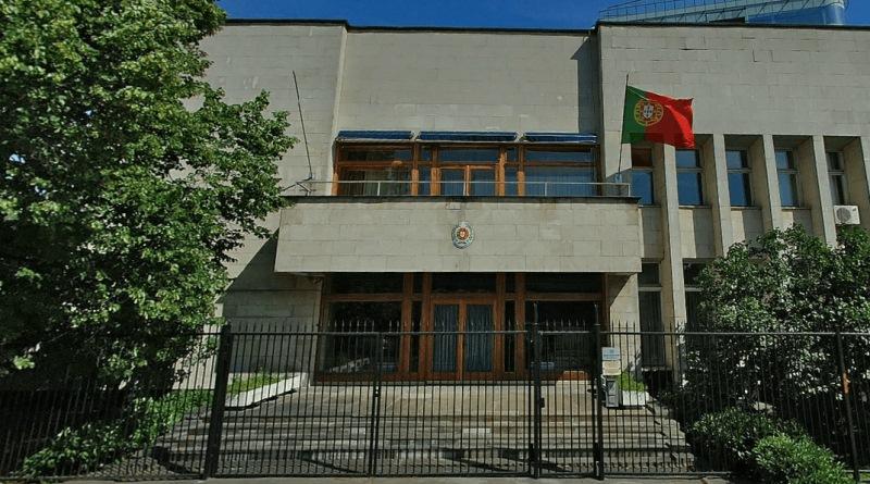 Консульство Португалии в Москве