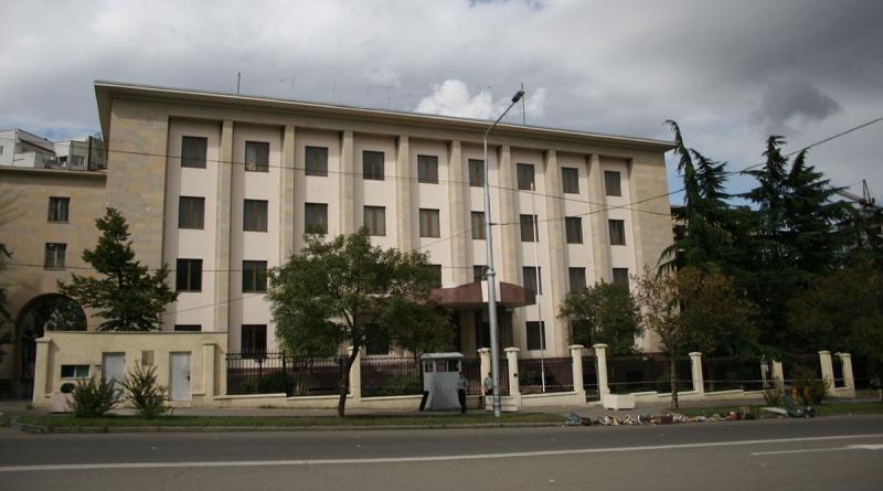 Консульство России в Грузии