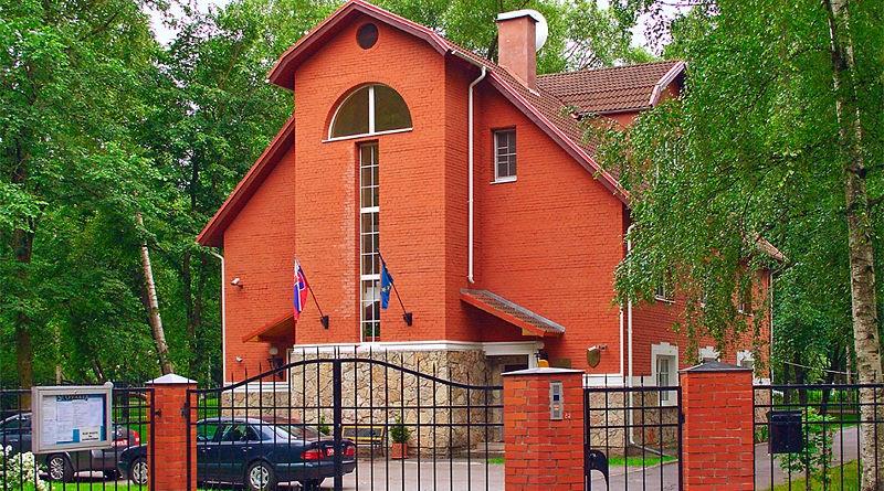 Консульство Словакии в Санкт-Петербурге