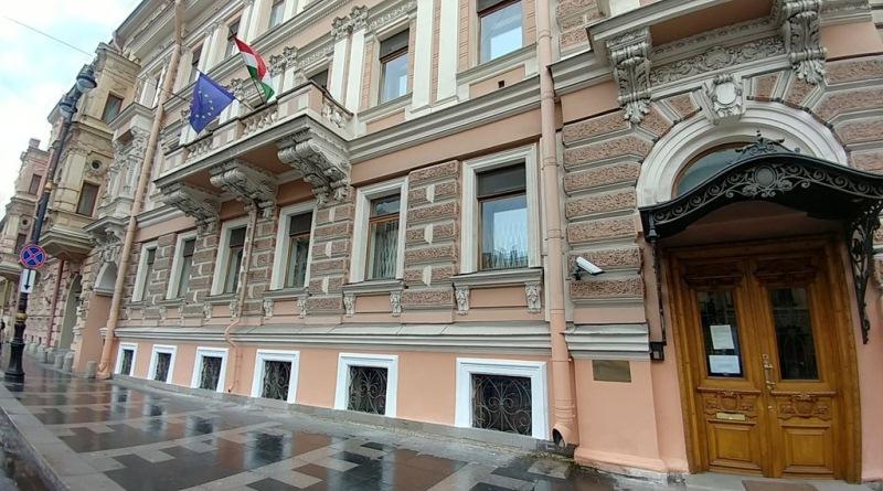 Консульство Венгрии в Санкт-Петербурге
