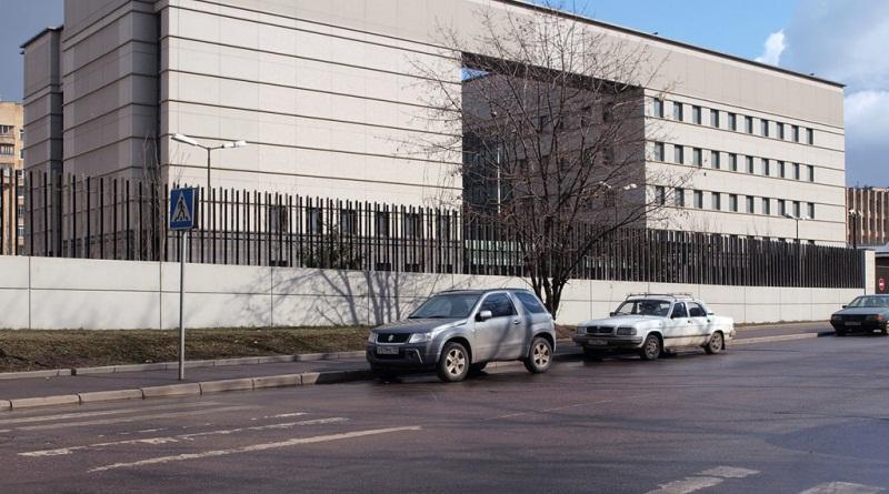 Консульство Японии в Москве