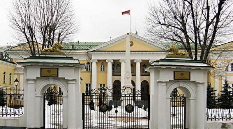 Армянское консульство в Москве