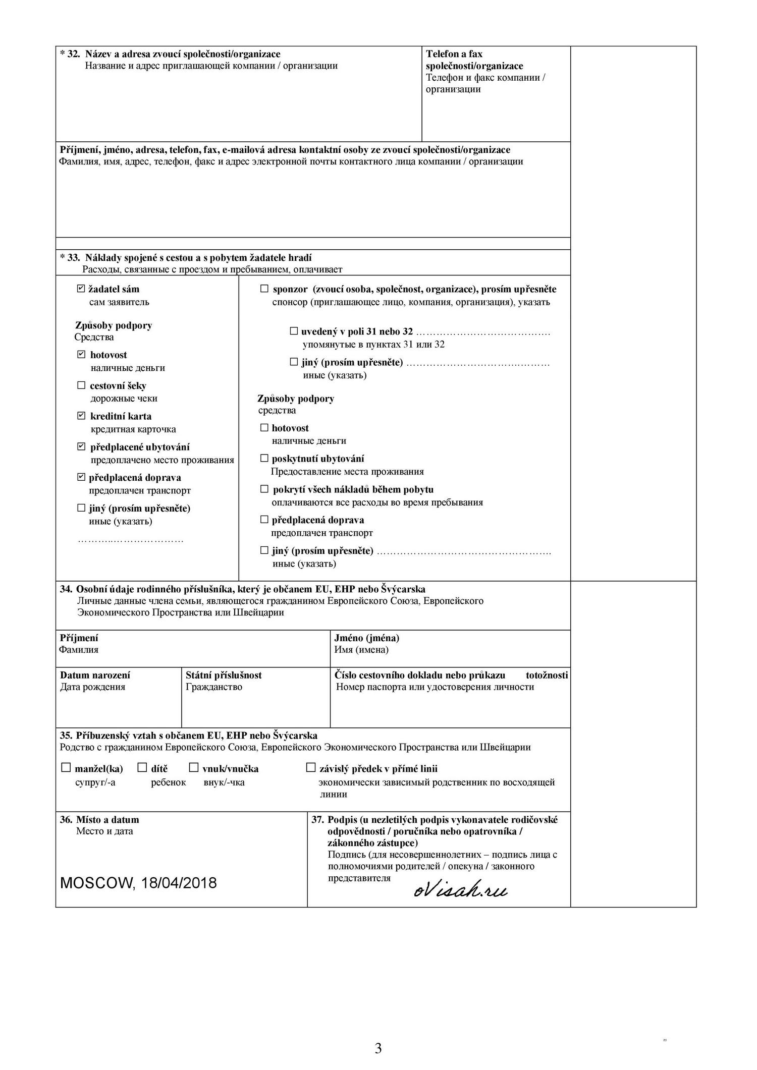 Chehiya_Anketa_C_PRIMER_page03