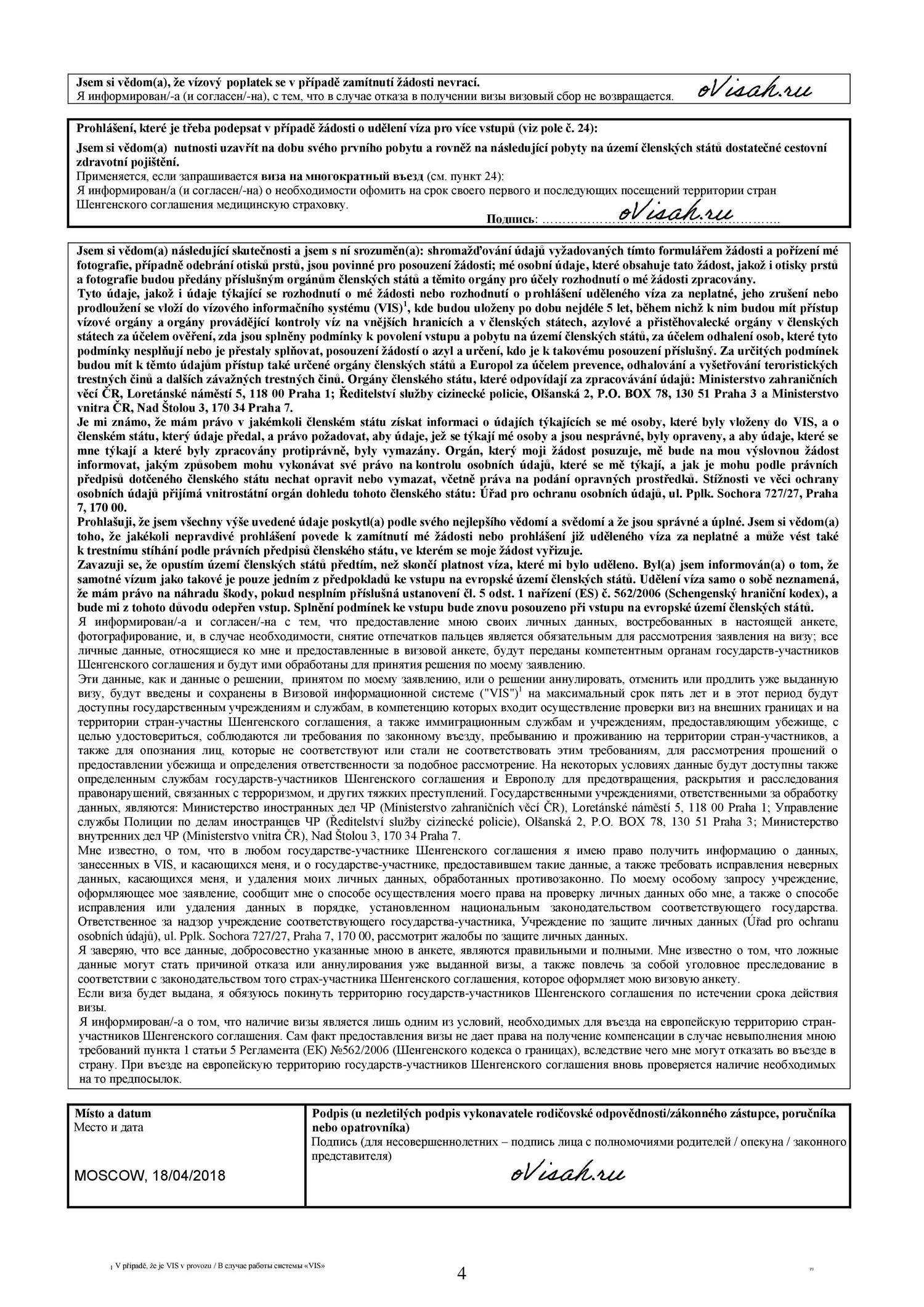Chehiya_Anketa_C_PRIMER_page04