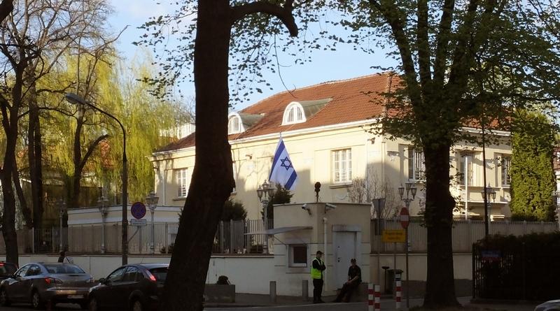 Израильское посольство в Москве