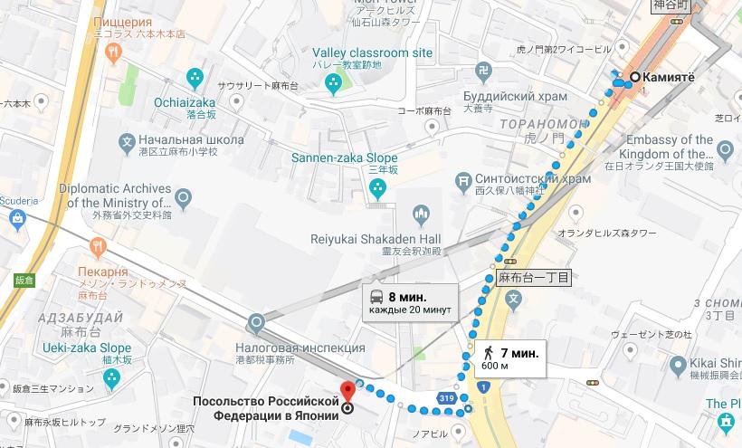 Карта проезда к посольству РФ в Токио