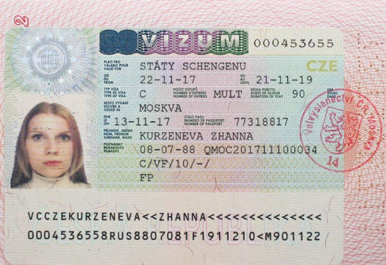 Образец Шенгенской визы в Чехию